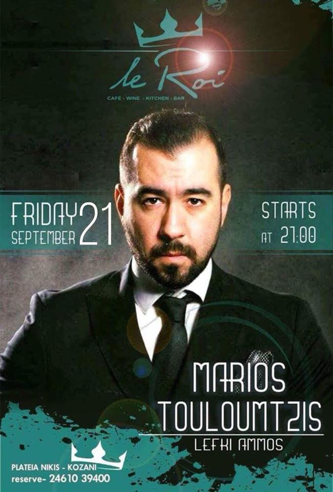 Eclectic Friday's στο Le Roi bar στην Κοζάνη, την Παρασκευή 21 Σεπτεμβρίου