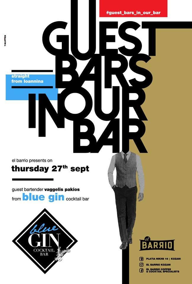 «Guest bar: Blue Gin Bar in our bar», την Πέμπτη 27 Σεπτεμβρίου, στο El Barrio «Coffee & Cocktail Specialists» στην Κοζάνη