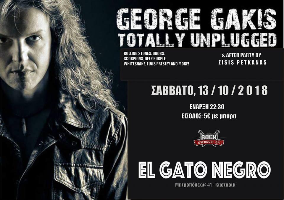 George Gakis totally unplugged στο El gato negro στην Καστοριά, το Σάββατο 13 Οκτωβρίου