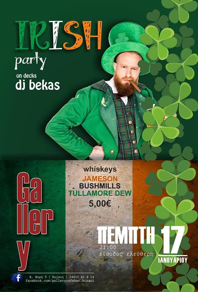 Irish party στο Gallery bar στην Κοζάνη, την Πέμπτη 17 Ιανουαρίου