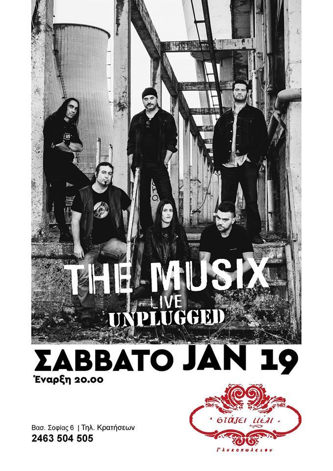 The musix live, το Σάββατο 19 Ιανουαρίου, στο «Στάζει μέλι» στην Πτολεμαΐδα