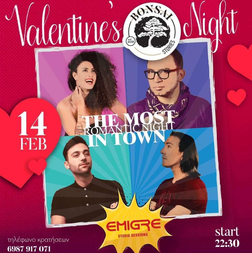 Οι EMIGRE live στο Bonsai bar στην Πτολεμαΐδα, την Πέμπτη 14 Φεβρουαρίου