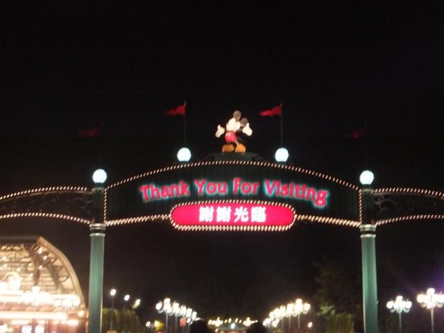 Until next time Disneyland, farewell.