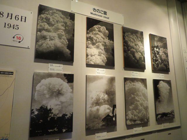 The Atomic Bomb mushroom cloud, photos from various locations around Hiroshima.