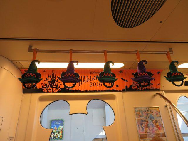 Halloween at DisneySea