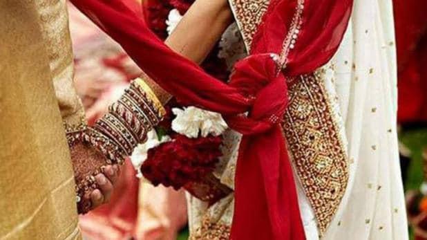 अब पण्डितले बेहुला-बेहुलीको नागरिकता हेरेर मात्रै विवाह गराउने