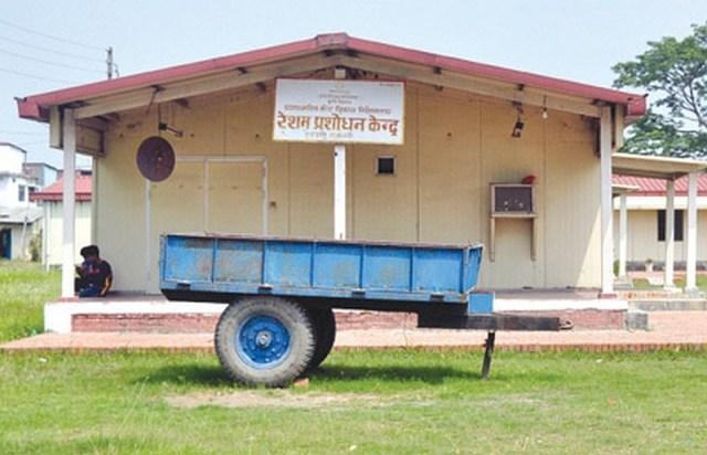 वार्षिक ६० लाखको रेशम धागो विक्री गर्ने प्रशोधन केन्द्र खण्डहर