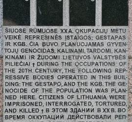 The Genocide Victims Museum on Remembrance Day