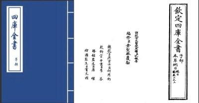 Compendium of Materia Medica (Ben Cao Gao Mu)