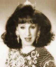 Misty McCall
