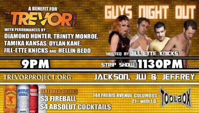 Show Ad   Toolbox Saloon (Columbus, Ohio)   11/29/2014