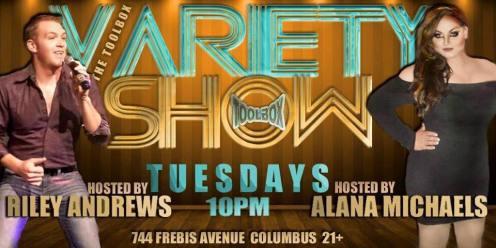 Show Ad | Toolbox Saloon (Columbus, Ohio) | 2/24/2015