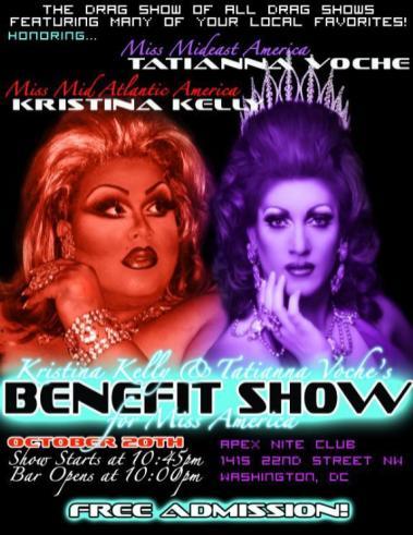 Show Ad   Apex Nite Club (Washington, DC)   10/20/2009
