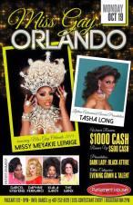 Show Ad | Miss Gay Orlando | Parliament House (Orlando, Florida) | 10/19/2015