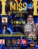 Show Ad   Miss Gay United States   Gay 90's (Minneapolis, Minnesota)   4/29-5/1/2016