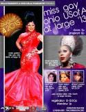 Show Ad | Miss Gay Ohio USofA at Large | Axis Night Club (Columbus, Ohio) | 8/4/2013