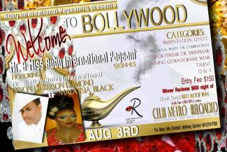 Show Ad | Mr. and Miss Ruby International | Club Metro Reloaded (Jackson, Mississippi) | 8/3/2014