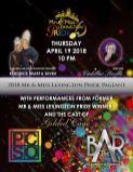 Show Ad   Miss Lexington Pride and Mr. Lexington Pride   The Bar Complex (Lexington, Kentucky)   4/19/2018