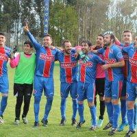U.D. Ourense quiere sellar el ascenso en O Couto