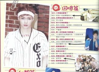 yixing@yes!magazine131106(3)