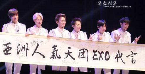 Kai, Suho, Chen, Xiumin, Baekhyun & Tao
