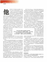 pg. 82
