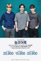 Baekhyun, Xiumin, & Chen