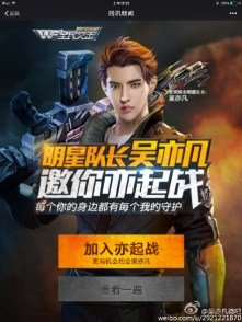 Captain Yifan