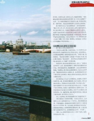 Cover Story_4