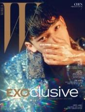 Chen_EXOclusive Cover