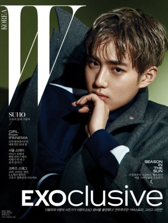 Suho_EXOclusive Cover