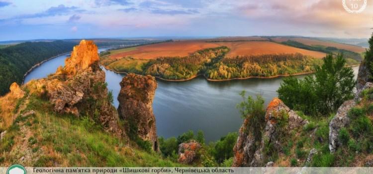У конкурсі «Вікі любить Землю» обрали найкращі фото пам'яток природи України