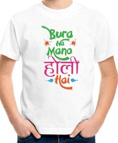 Bura Na Mano Holi Hai T-Shirts