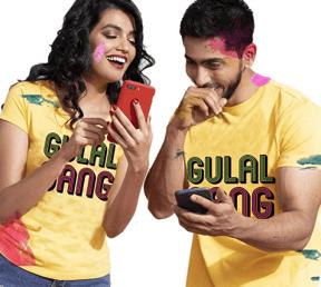 Holi Matching Couple T Shirts