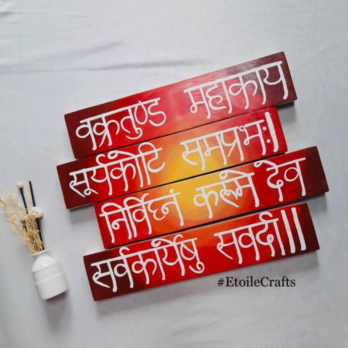 wood wall decor ganesh mantra