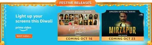 Amazon Great India Festival Sale 2020