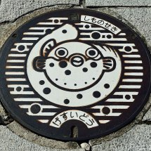 shimonoseki-fugu-manhole-cover-big