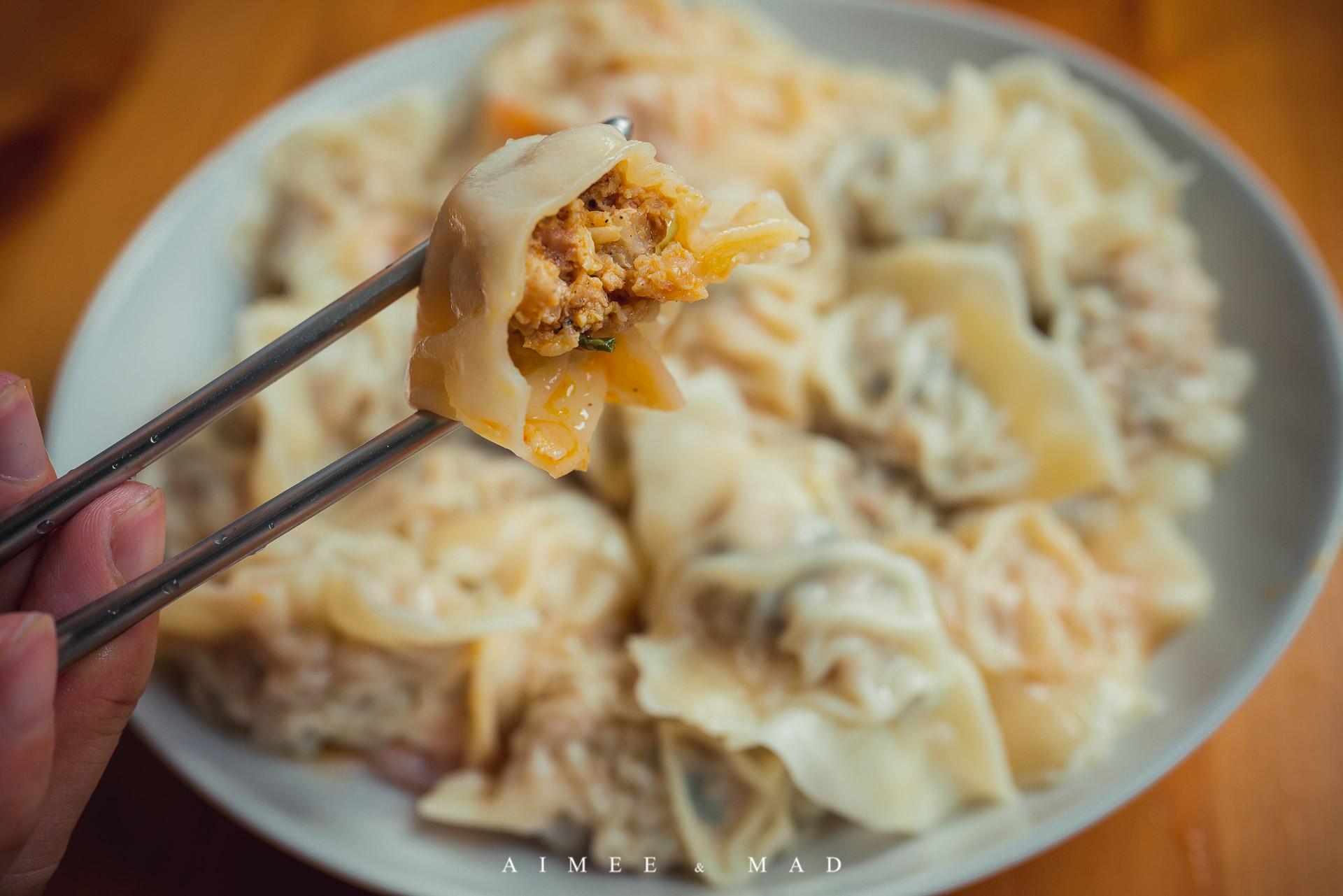 【包餃子】三種口味的餃子,麻辣、酸菜和剝皮辣椒,哪一個比較好吃?