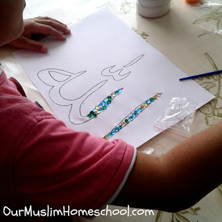 Allah Calligraphy Craft