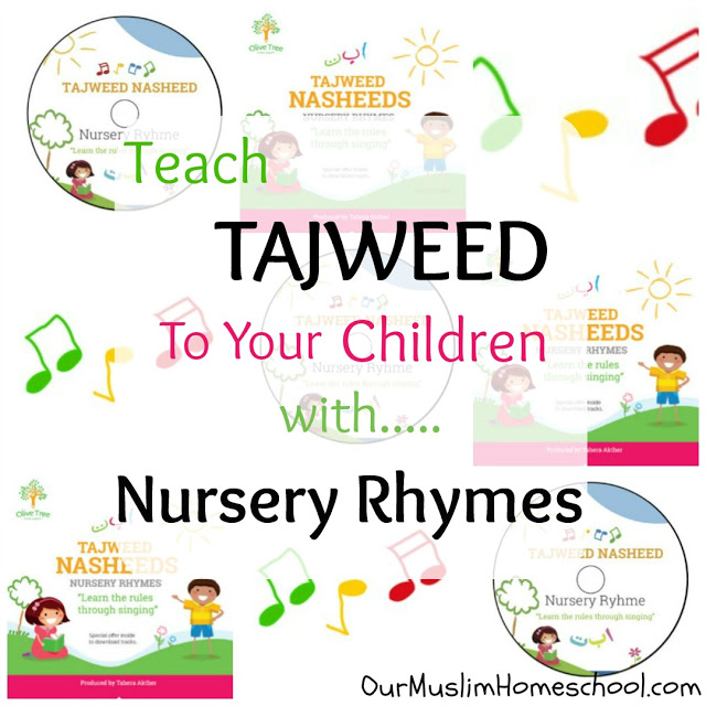 Teach TAJWEED To Your Children with Nursery Rhymes!