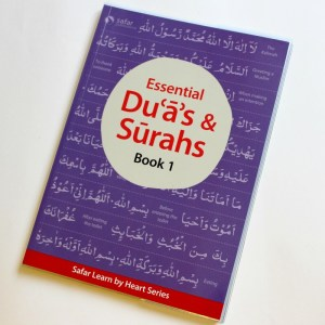 Duas and surahs for children Islamic curriculum