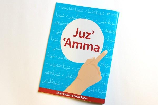 Juz Amma Safar Islamic Curriculum for children