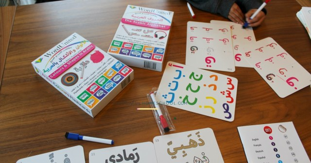 Word united Arabic flash cards