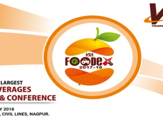 FoodEx 2017-18: The largest food and beverages tech exhibition in central India