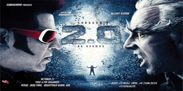 Akshay Kumar starrer '2.0'