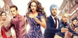 Happy Phirr Bhag Jayegi Box Office Collection : पहले दिन कमाए इतने करोड़