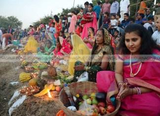 उपराजधानी में छठ पूजा पर्व श्रद्धा और उत्साह से मनाया गया