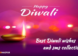 Happy Diwali 2018 : Best Diwali Wishes & SMS Collection