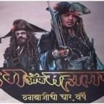 "Congress terms CM Fadnavis, Uddhav Thackeray as ""Thugs of Maharashtra"""