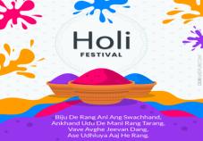 HOLI4-01 (1)